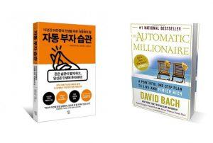 automatic millionaire-book cover