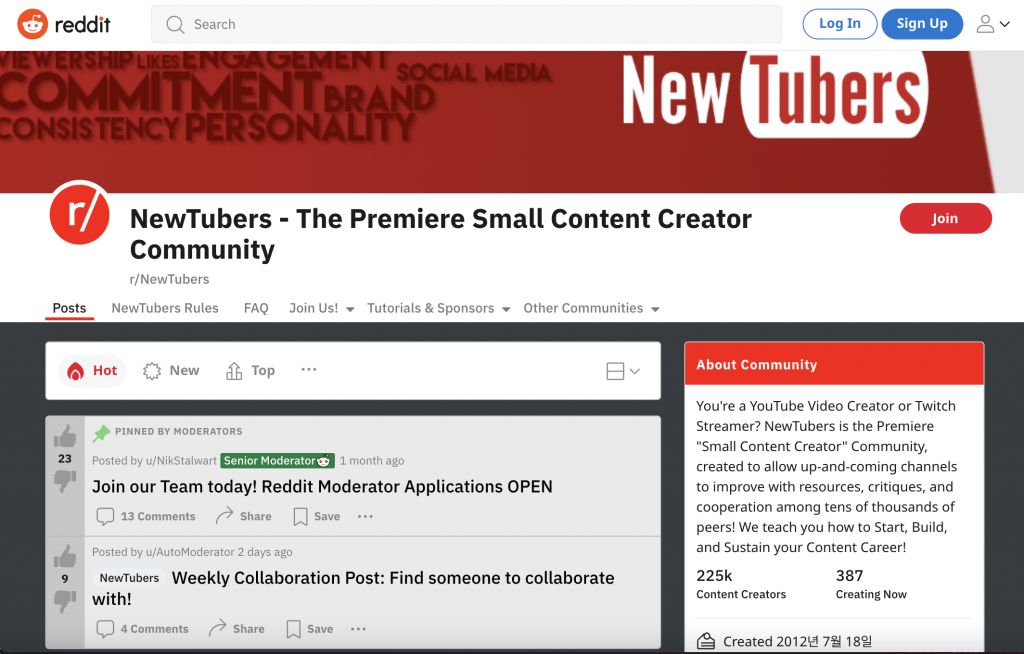 NewTuber - The Premiere Small Content Creator Community on Reddit